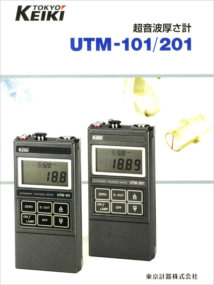 UTM 101 201